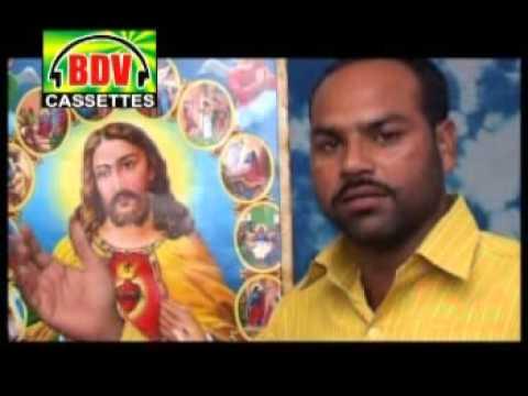 Papian Nu Karda Pyar - Latest Devotional Punjabi Video Song By Prem Soni Mamadawala - Full HD