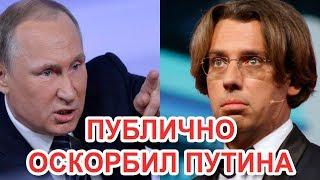 Галкин так высказался о Путине, как не смог сделать никто: теперь мужу Пугачевой точно несдобровать