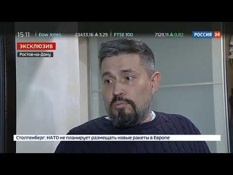 ШИШКИ-ВАРИШКИ.В Ростовской области задержаны чиновники.