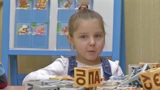 Урок по чтению. Методика Н.А. Зайцева