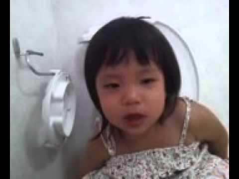 ยูจินเข้าห้องน้ำ