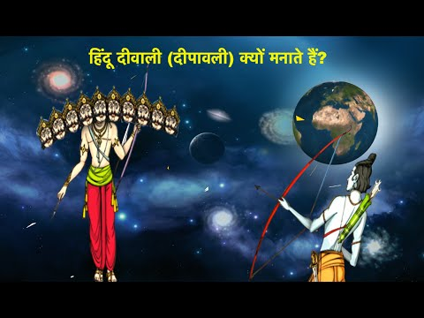 Hindi Why Do Hindus Cele Te Diwali