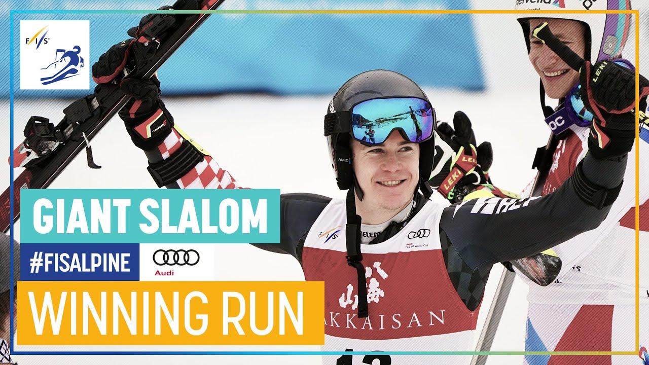 Filip Zubcic Wins Giant Slalom in Yuzawa Naeba