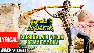 Krishnagadi Veera Prema Gaadha Lyrical Video Song || KVPG || Nani, Mehr Pirzada