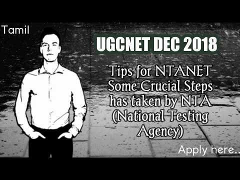 NTA UGC NET DECEMBER 2018 All Information In Tamil