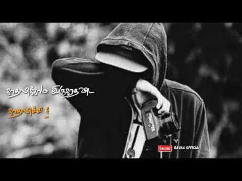 Prabhudeva status song|| love feeling status song || love failure status | Tamil lyrics status song