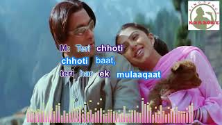 tumse milna baatein karna Hindi karaoke for Male singers with lyrics