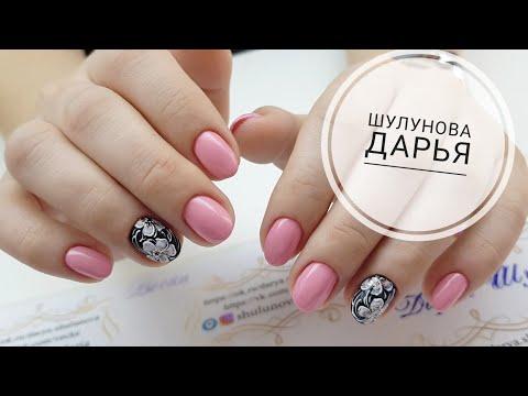 Модный маникюр на короткие ногти /Нежный цветочный дизайн ногтей на короткий маникюр/Шулунова Дарья