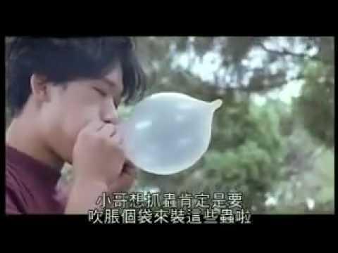 Công dụng độc đáo của BAO CAO SU