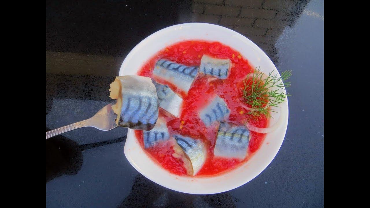 Просто возьмите помидоры, и скумбрию и получится закуска которая всех покорит!