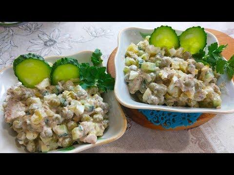 Салат из Сардины в Масле и Горошка.Сочный ,Вкусный и Сытный !