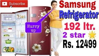 samsung 192l 2 star direct cool single door refrigerator full review amp price samsung refrigerators