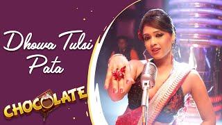 Dhowa Tulsi Pata  Chocolate  Anwesshaa  Prosen  Parambrata  Paayel  Rudranil