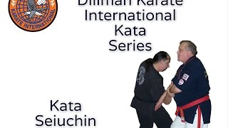 George Dillman/Dillman Karate International/Seiuchin
