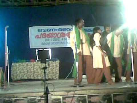 shartha sahithya parishath