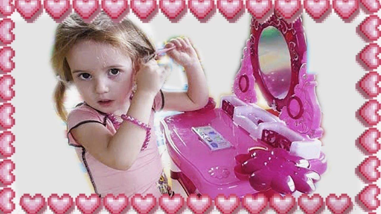 Играть девочка косметика