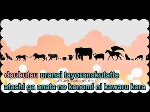 【Karaoke】 Doubutsu Uranai 《off vocal》 Scop / Miku