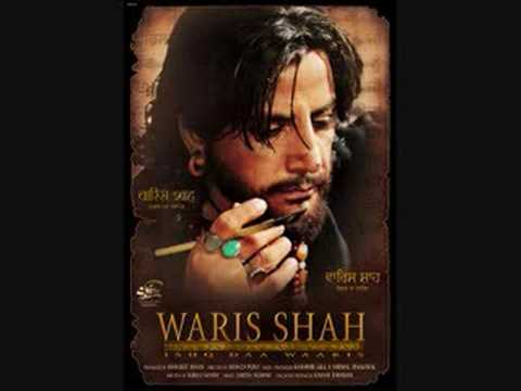 Heer Waris Shah--3