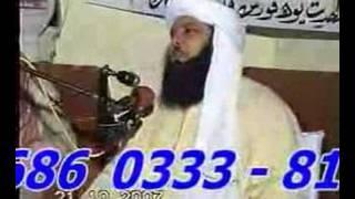 Rehmat-ul-lil-Alameen... 4 of 8