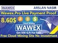 Wawex.Pro Free Dogecoin Cloud Mining Site Live Withdrawal Payment Proof 2018 in Urdu Hindi