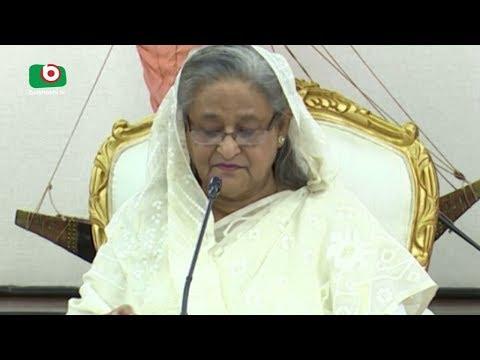 মিরসরাই থেকে চট্টগ্রাম পর্যন্ত মেরিন ড্রাইভ করা হবে | Prime Minister | Bappa | 27May18