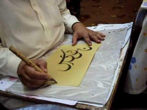 South asia calligraphy mushq nastaliq by best calligraphest in the world khurshid gohar qalam