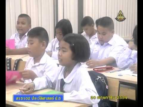 004 540520 P5his D historyp 5 ประวัติศาสตร์ป 5+เฉลยแบบทดสอบก่อนเรียน  15  ข้อ