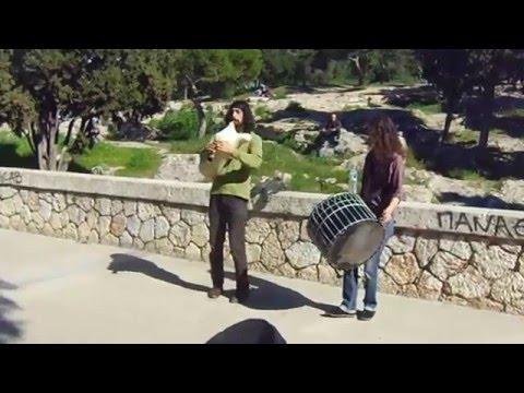 Greek primitive music in Athens