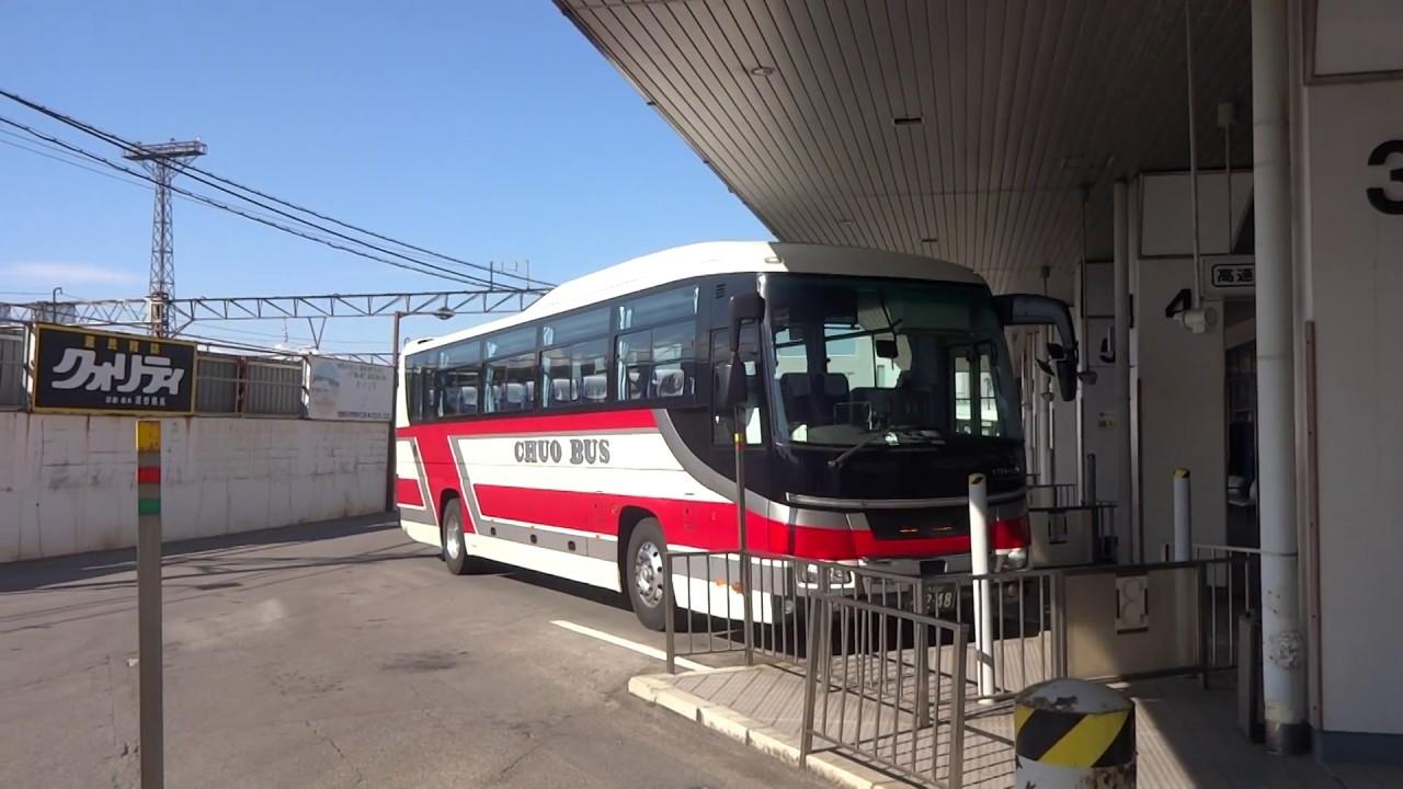北海道中央バス滝川ターミナル