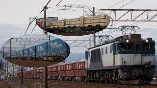 東海道本線 貨物撮影記 2020.1.16