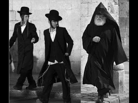 Диаспоры: евреи, армяне