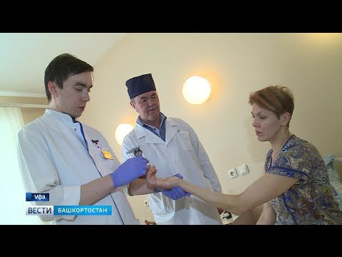 Уфимские хирурги пришили