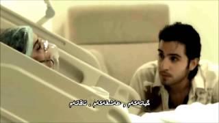 Ismail Yk - Yar Gitme  Subtitle Kurdish Zher Nusi Kurdi 2015 مترجمة