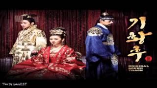 Download Video Various Artists - Flower Blossom (Empress Ki OST) MP3 3GP MP4