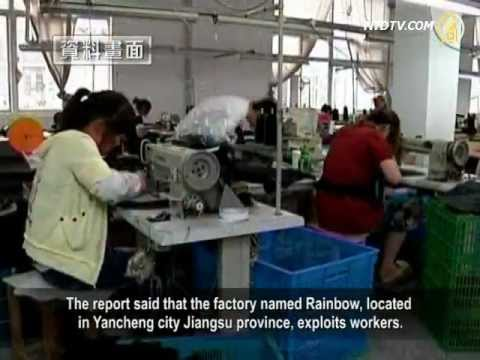 Olympic Slaves in Mainland Sweatshops