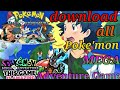 how to download pokemon mega evolution  game  or gba roms.