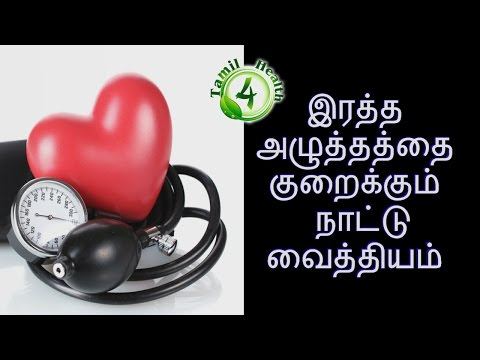 control high blood pressure without medication in tamil