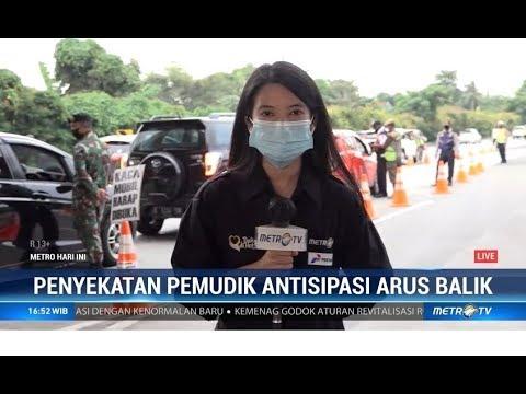 Petugas Gabungan Lakukan Pemeriksaan SIKM Di GT Cikupa