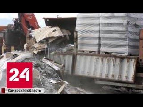 - Новости Нижнего Новгорода и Нижегородской