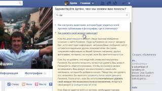 Как удалить аккаунт на Фейсбук Facebook.com навсегда(Если вы решили удалить ваш аккаунт на Facebook это очень легко сделать. Прежде чем удалять его, подумайте может..., 2014-06-11T10:49:57.000Z)