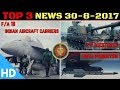 Indian Defence Updates : F/A 18 Compatible India, K9 Howitzers India, Astra BVRAAM