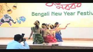 "Bengali New Year Festival 1417 : Dance ""Been/NishaLagiloRe"""