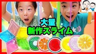 チャンネル登録&高評価ありがとうございます(*^^) banggood11周年記念...