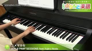 使用した楽譜はコチラ http://www.print-gakufu.com/score/detail/15665...