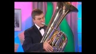 Музыка 28. Тромбон. Туба — Академия занимательных наук