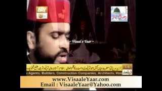URDU HAMD( Mata e Ehd e Nazar)AFZAL NOSHAHI IN QTV.BY Visaal