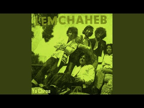 CHRA3 TÉLÉCHARGER LEMCHAHEB