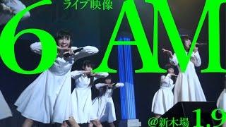 1月9日に新木場STUDIO COASTにて行われた「アイドルジェネレーション~2...