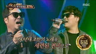 [Duet song festival] 듀엣가요제 - George Han Kim & Jin Seonghyeok, 'The Downfall of Moon' 20161209
