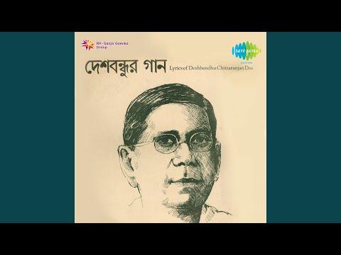 Aajike Bandhu Theko Na Dure